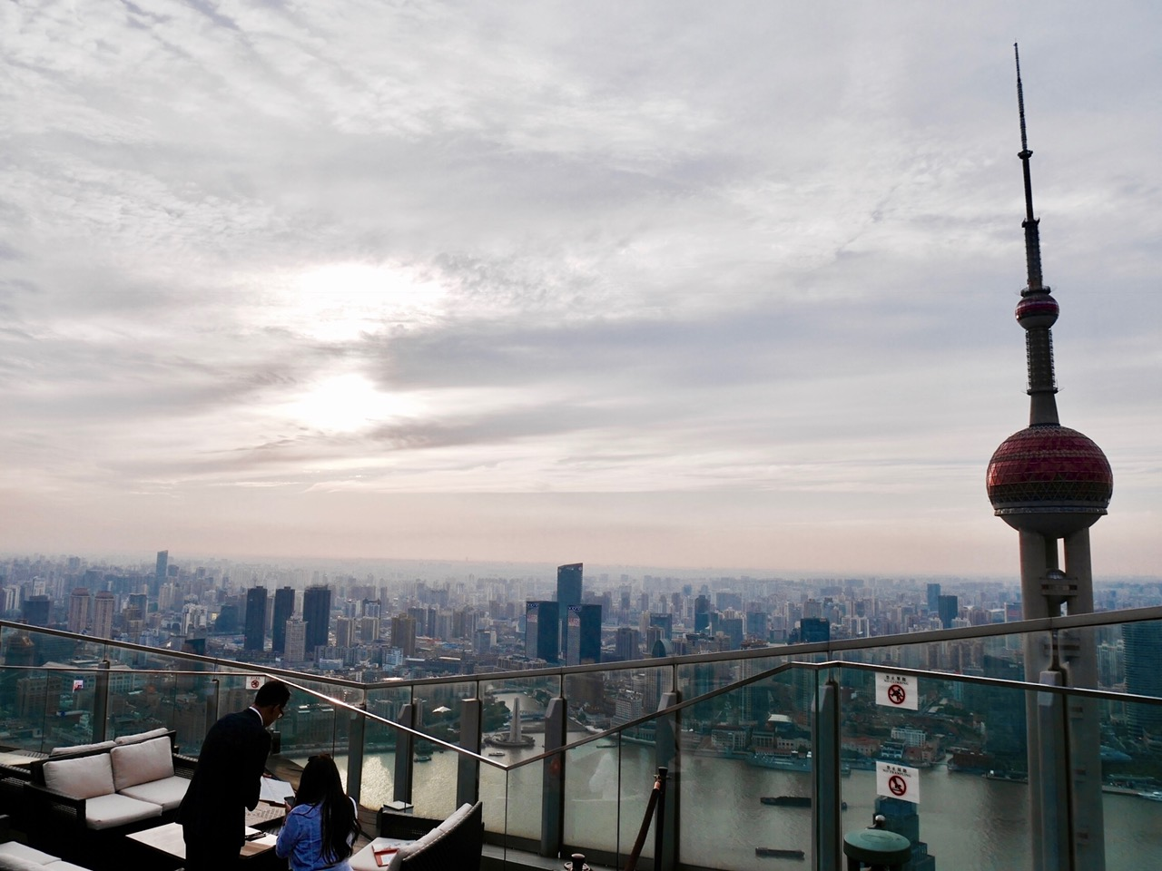 FullSizeRender 6 - Flair Rooftop - 外灘の夜景を見下ろす上海リッツカールトンルーフトップバー