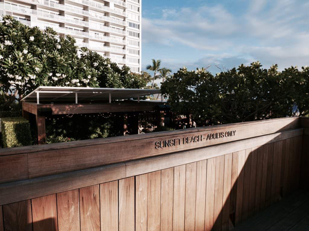 img 5103 1024x768 - The Modern Honolulu Ravish - ハーバー越しのサンセットディナー