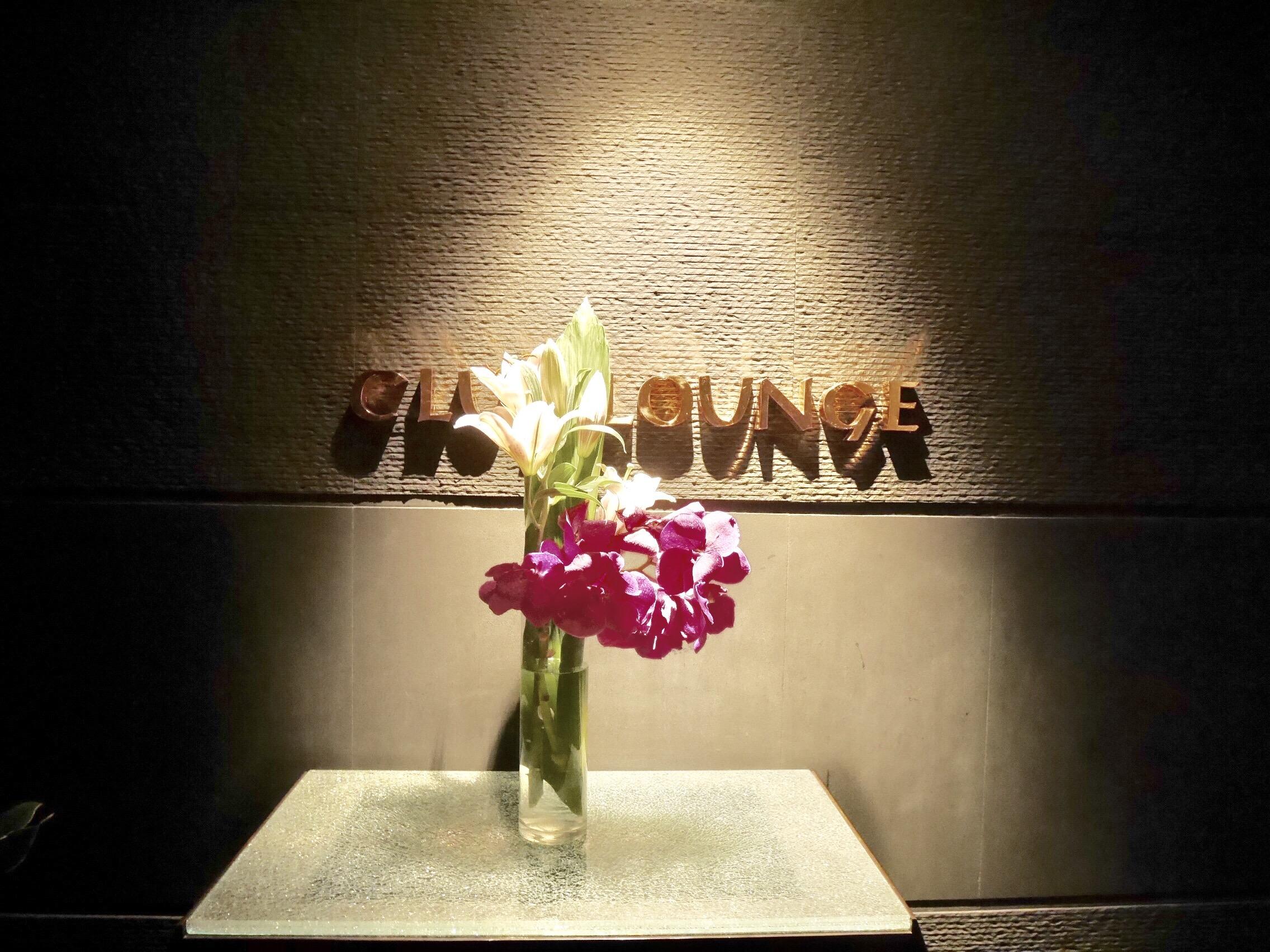 img 8215 - Banyan Tree Bangkok - 五つ星ホテルバンヤンツリーのSERENITY CLUBで過ごすリュクスな時間 「客室編」