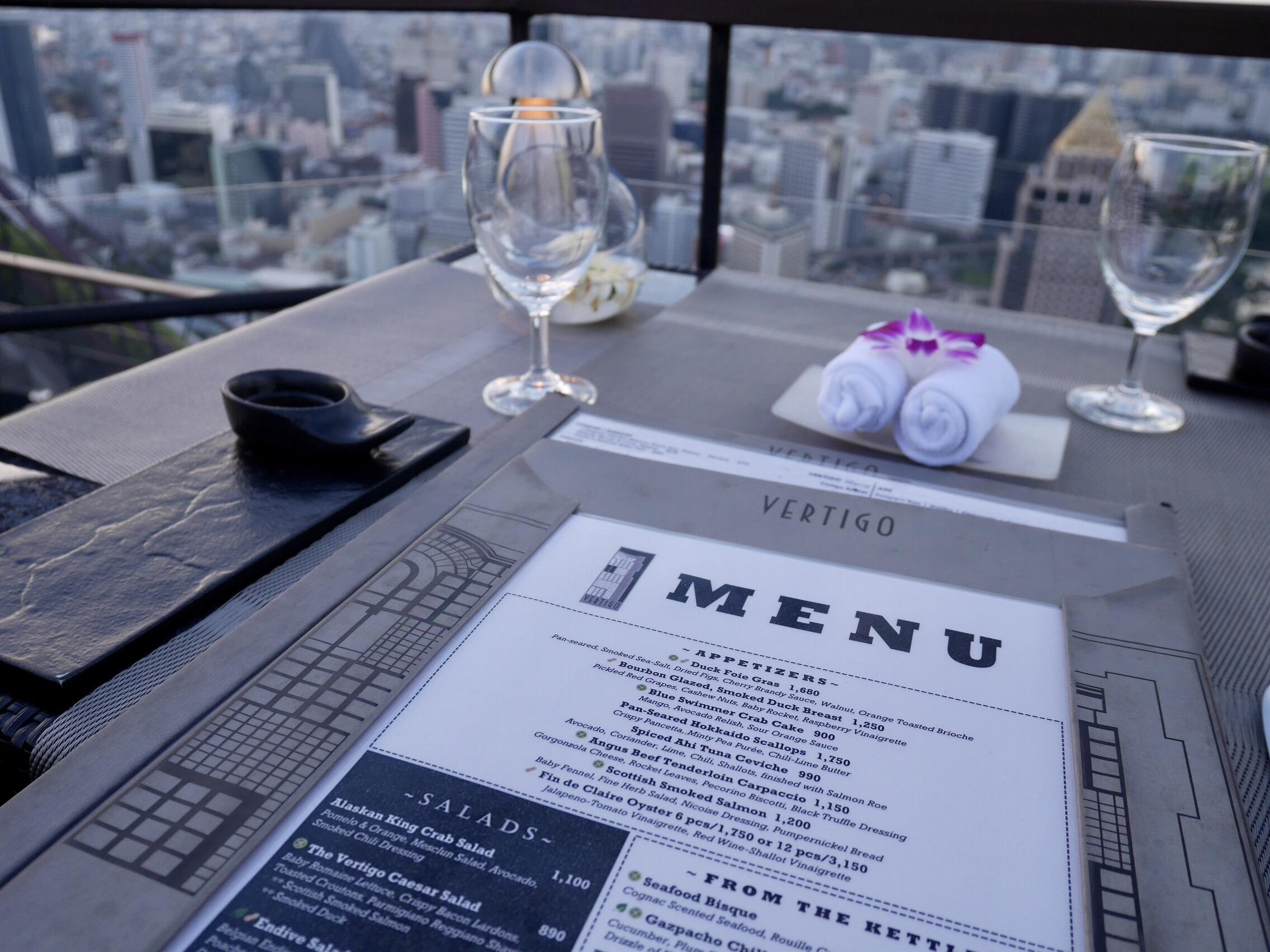 img 8289 - Banyan Tree Bangkok - 61階のルーフトップレストランVertigoで過ごす贅沢ディナータイム