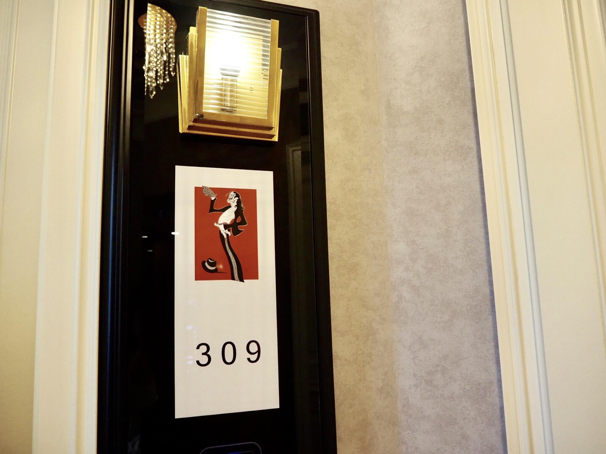 img 4793 - Aria Hotel Budapest - 音楽に囲まれて過ごすブダペストのラグジュアリーブティックホテルの魅力