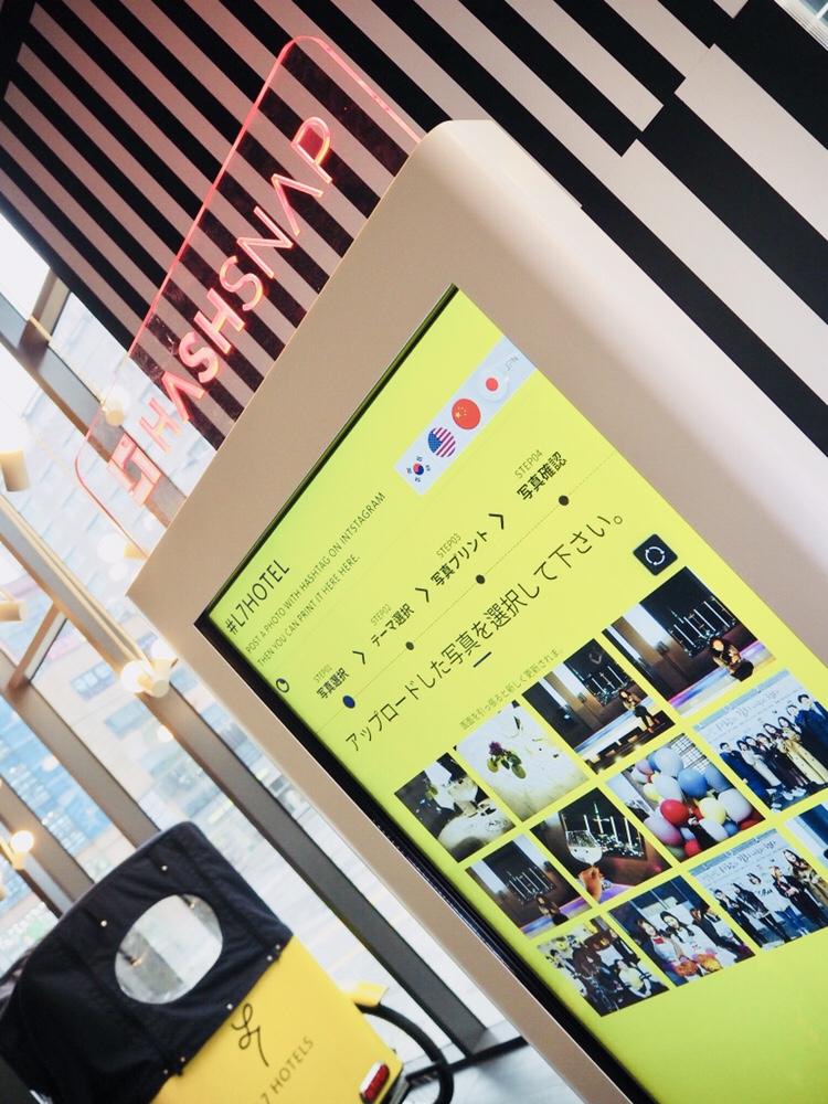 img 8775 - L7 HOTELS - どこを切り取ってもフォトジェニック!韓国ソウルに新しくオープンしたロッテグループのデザイナーズホテル