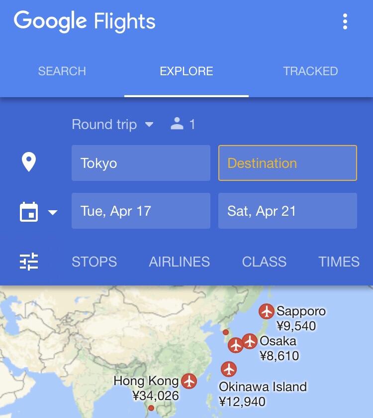 img 1056 - MY TRAVEL PLANNING - わたしの旅のつくり方 【予約編】