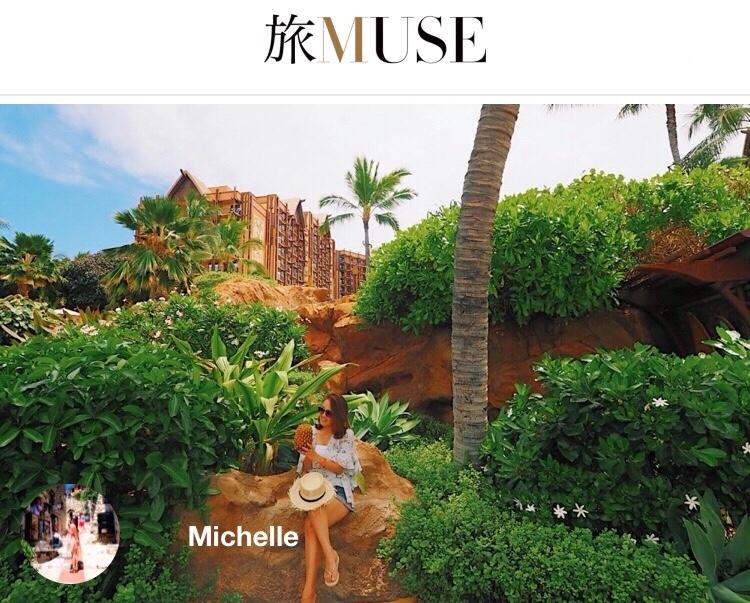 img 6533 - 旅MUSE meets Disney Resorts - 旅MUSEさんからの素敵なお知らせ