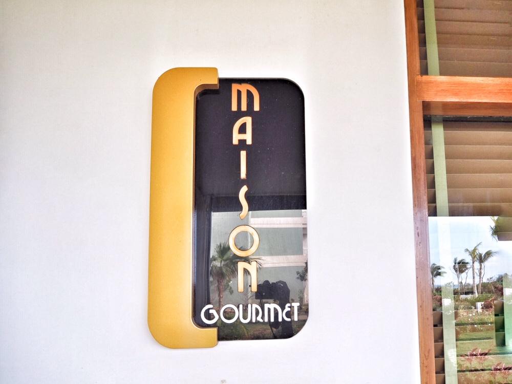 img 2887 - Dhawa Cayo Santa Maria -オープンして1年のキューバのオールインクルーシブリゾート