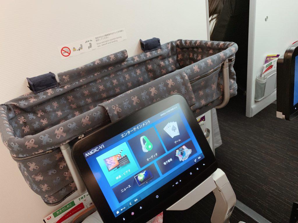 67d9d2f4 fce4 4c24 a196 3bacfc308df8 1024x768 - Flight with baby boy - JALハワイ便 0歳4ヶ月のフライト