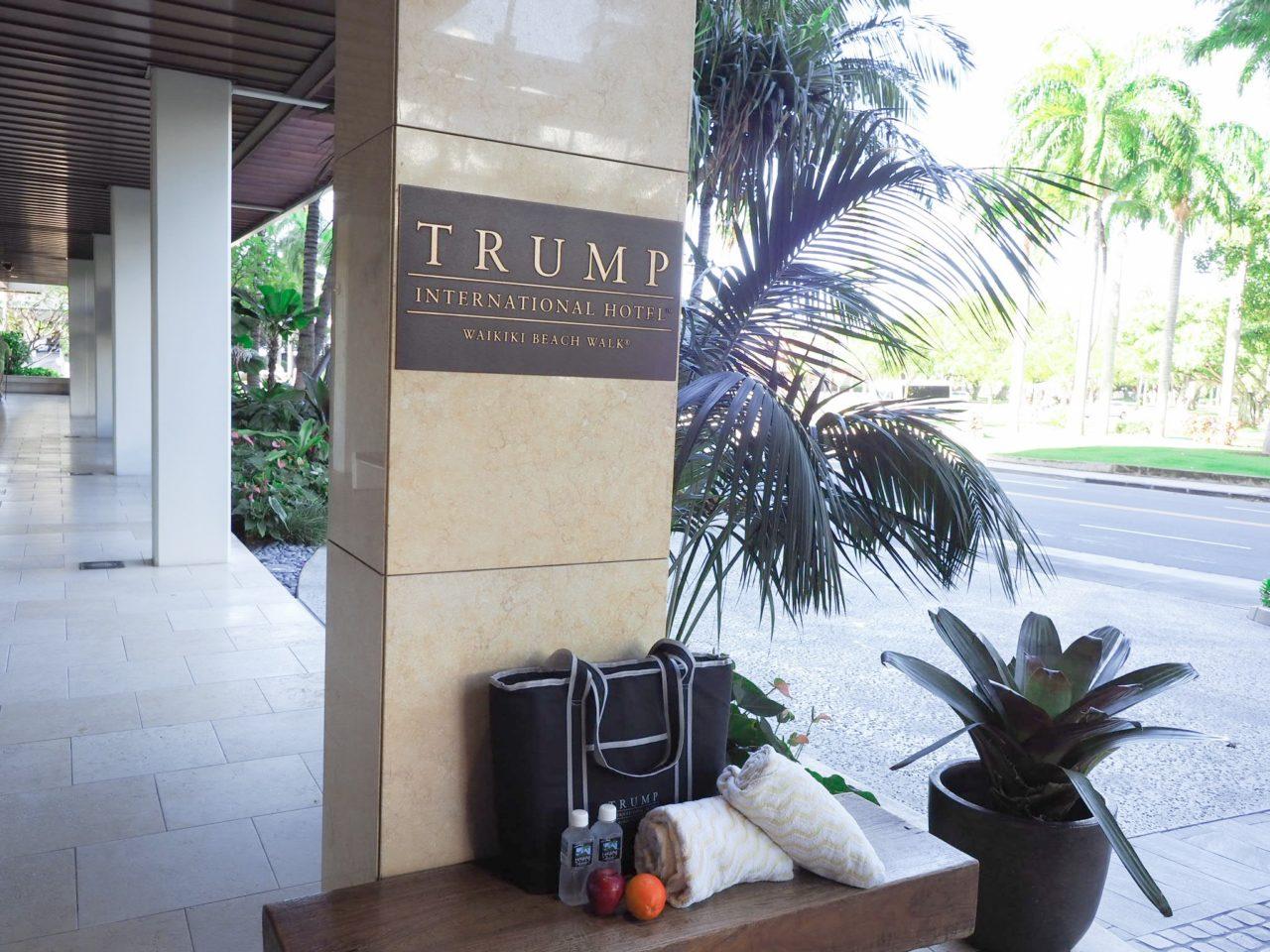 img 4913 - Trump International Hotel Waikiki - ファミリーステイに大満足!トランプ インターナショナル ホテルステイ