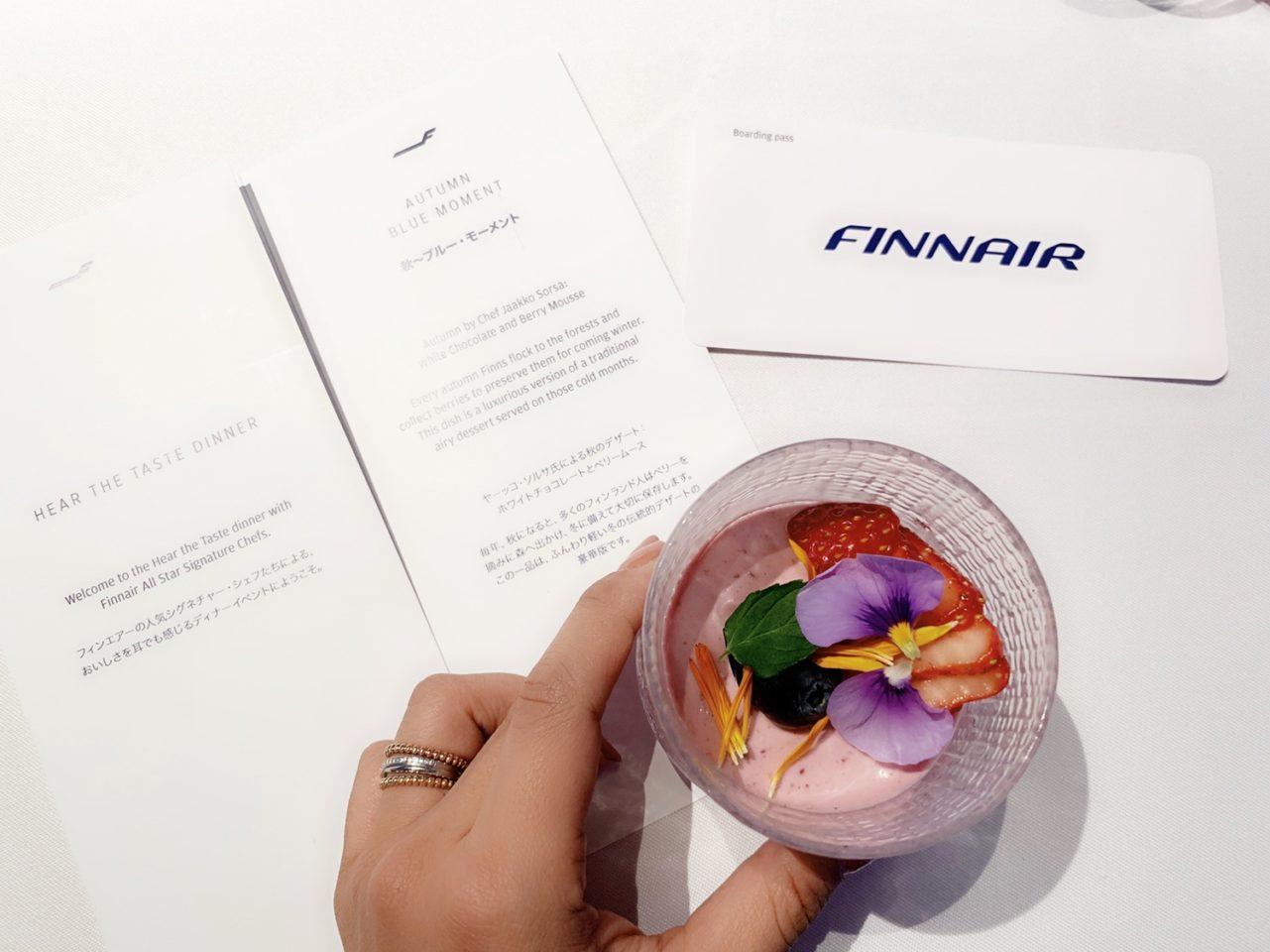 img 8479 - HEAR THE TASTE DINNER - おいしさを耳でも感じるフィンエアーの魅力的な北欧料理
