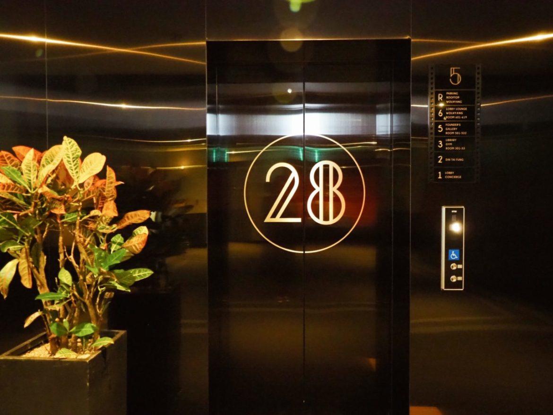 52eeb5f9 957b 4be5 80a2 29dc58fb0d45 1170x878 - HOTEL 28 - 韓国初SLH加盟!立地も最高な明洞のデザイナーズホテル