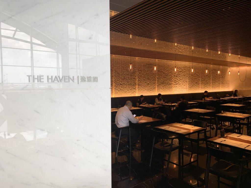 img 0816 1024x768 - The Wing - 香港キャセイパシフィックファーストクラスラウンジで過ごす至福の時間