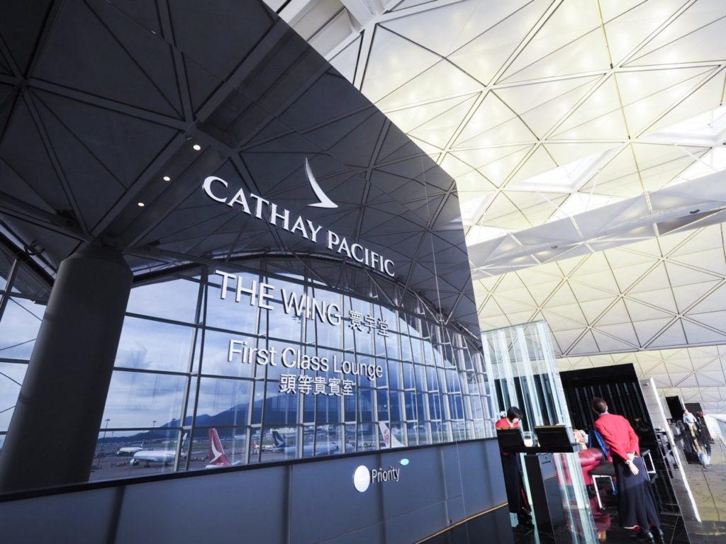img 1211 1024x768 - The Wing - 香港キャセイパシフィックファーストクラスラウンジで過ごす至福の時間