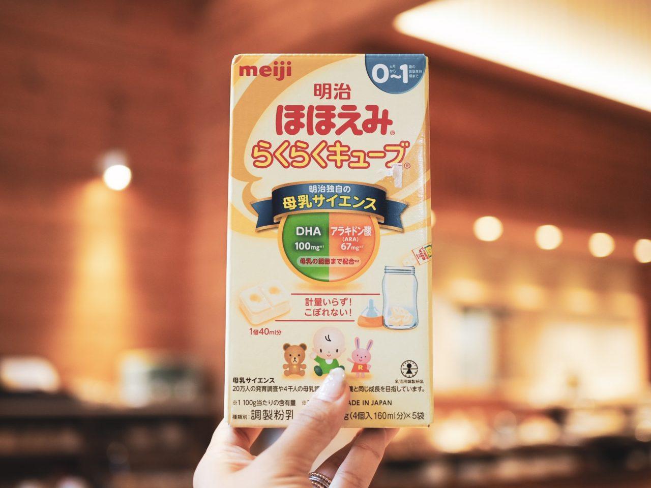 img 7622 - 令和最初の夏休み - ザ・プリンス ヴィラ軽井沢で過ごす赤ちゃん連れ旅行