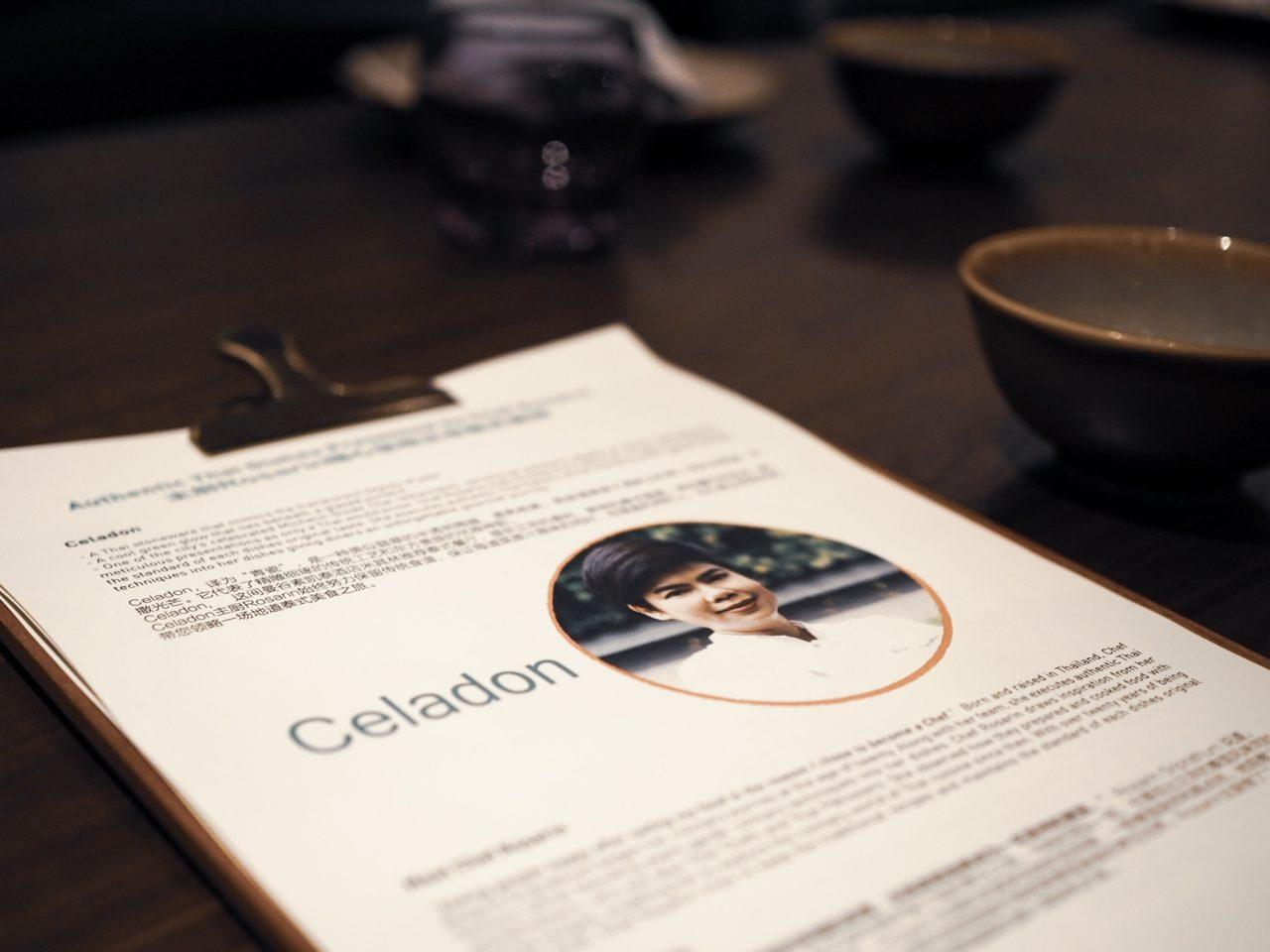 img 2920 1 1 - URBAN Cafe - スコータイ上海で味わう本場タイの味!期間限定メニューのご紹介