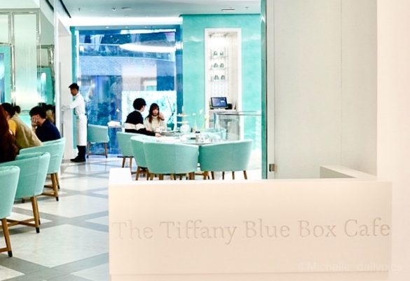 dsc07327 585x401 - The Tiffany Blue Box Cafe - 上海でティファニーアフタヌーンティーを満喫