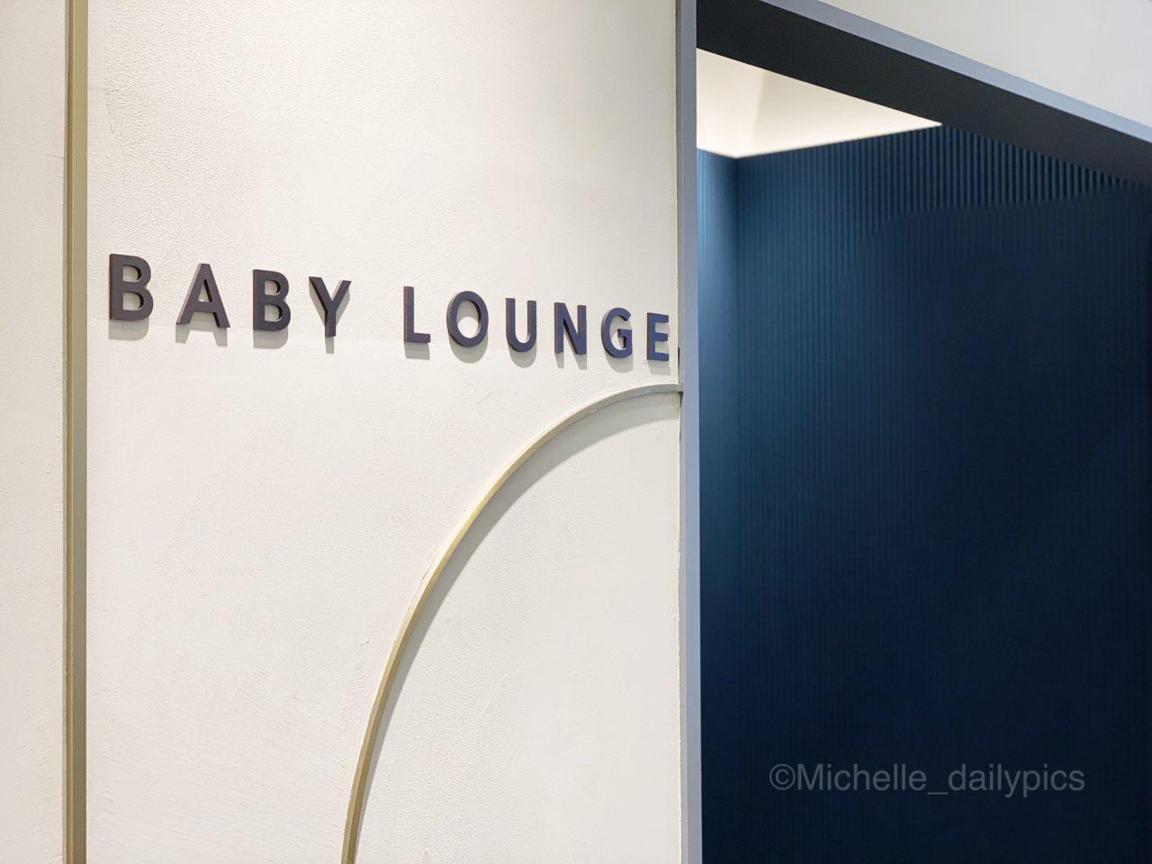 ef507c6e cb5f 4888 8abf b72be886877f - 子供と行く海外 - 韓国ソウルが赤ちゃんと一緒に楽しめる理由