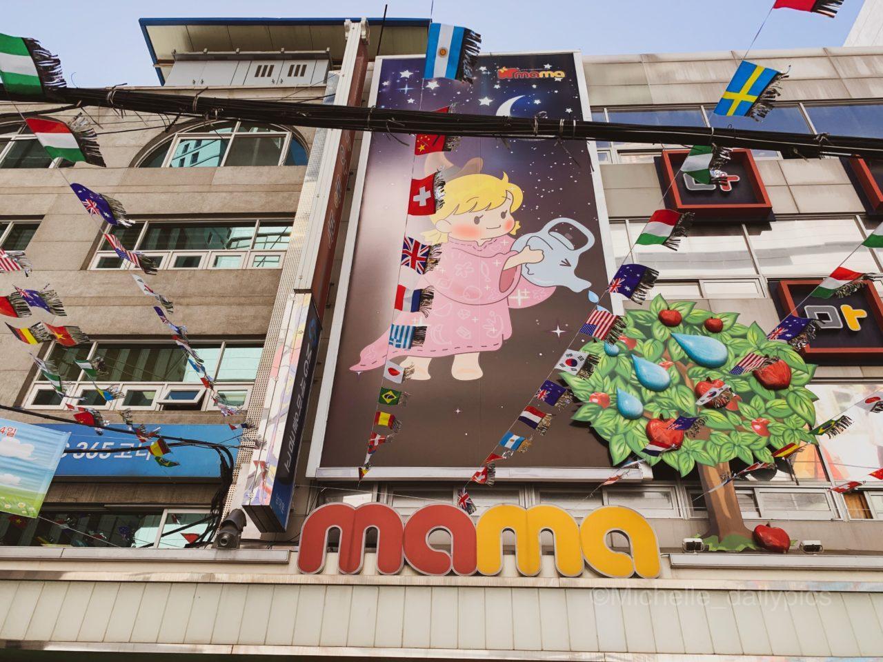 img 4202 - 韓国の子供服がかわいい!ソウルで行くべきおすすめショップ