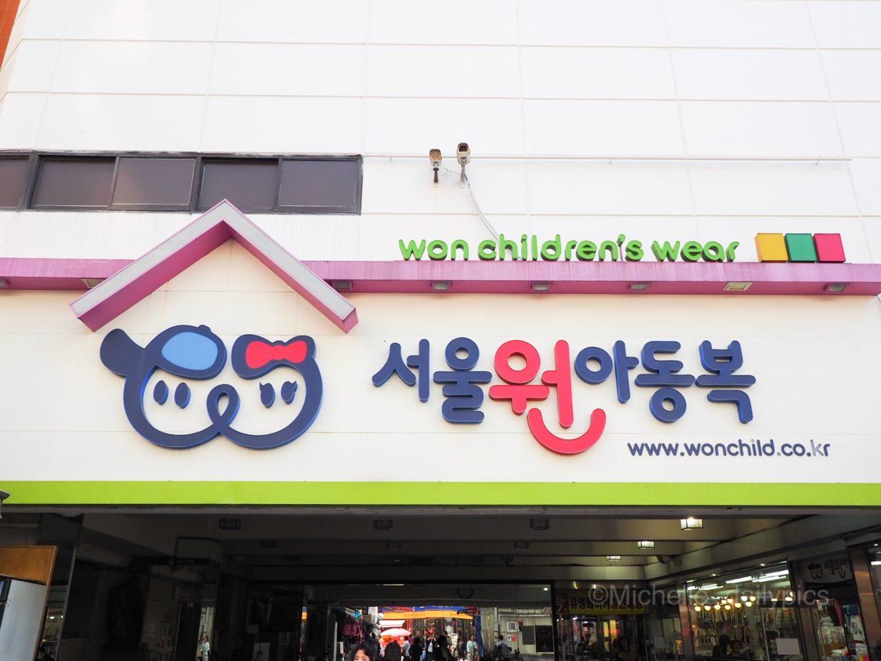 img 4383 - 韓国の子供服がかわいい!ソウルで行くべきおすすめショップ