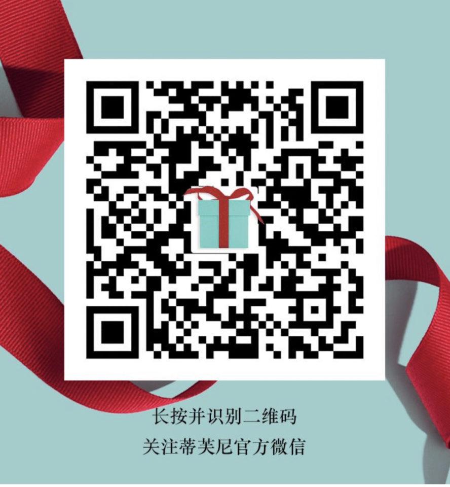 img 7238 - The Tiffany Blue Box Cafe - 上海でティファニーアフタヌーンティーを満喫